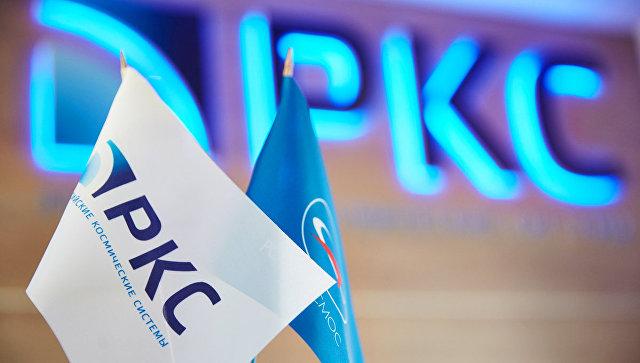 Обыски прошли усубподрядчиков компаний РКК «Энергия» иРКС