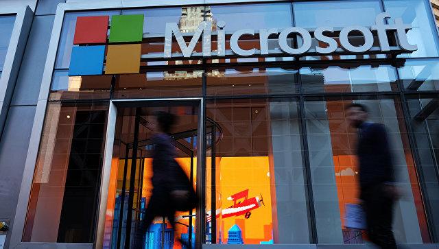Офис компании Microsoft в Нью-Йорке