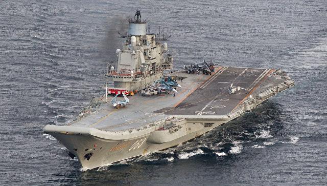 Тяжелый авианесущий крейсер Адмирал Флота Советского Союза Кузнецов в Норвежском море. 17 октября 2016