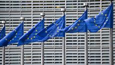 Флаги Евросоюза у здания штаб-квартиры Европейской комиссии в Брюсселе. Архивное фото