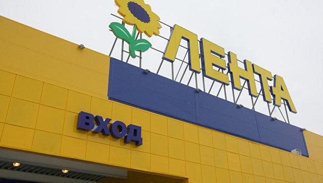 "В Сургуте более тысячи человек эвакуировали из гипермаркета ""Лента"""