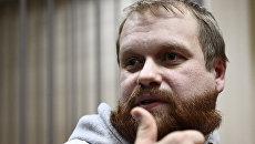 Бывший руководитель Славянского союза Дмитрий Демушкин. Архивное фотоф