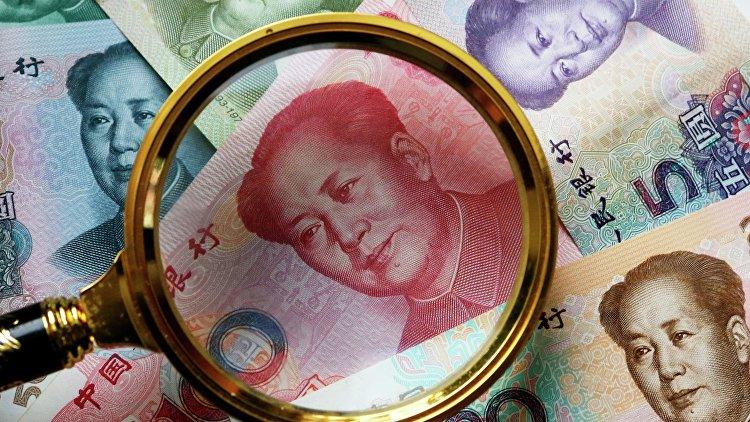 МВФ рассматривает вопрос включения юаня в корзину SDR