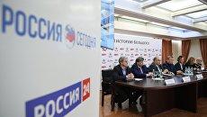 Пресс-конференция, посвященная проекту Открой историю Большого