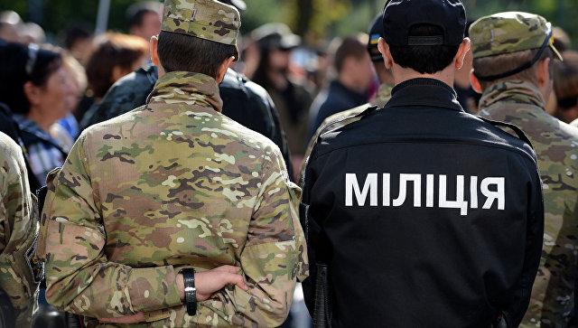 Сотрудники правоохранительных органов Украины. Архивное фото.