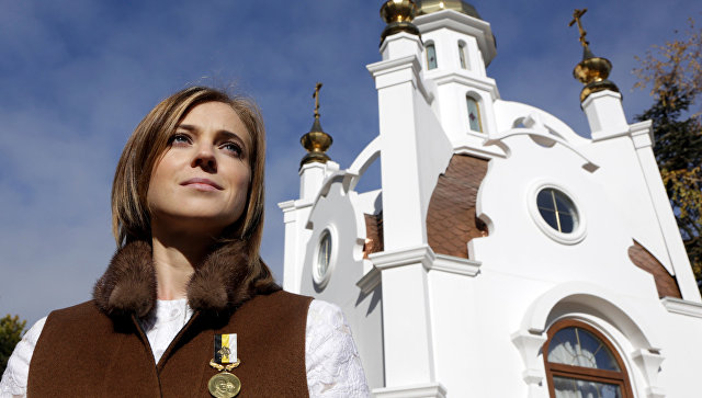 Депутат Госдумы РФ Наталья Поклонская открыла часовню у здания прокуратуры в Симферополе