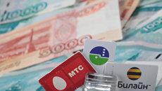 ФАС оштрафует сотовых операторов за высокие тарифы на роуминг