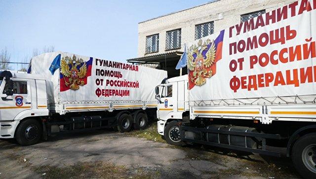 Автомобили конвоя МЧС России с гуманитарным грузом для жителей Донбасса в Донецке. Архивное фото