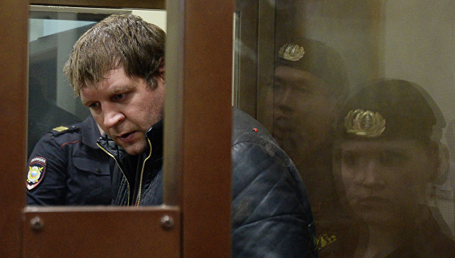 Александр Емельяненко вышел изтюрьмы поУДО— Боец насвободе