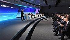 Президент РФ Владимир Путин выступает на ежегодном заседании Международного дискуссионного клуба Валдай в Сочи. Архивное фото