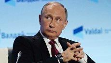 Президент РФ Владимир Путин во время заседания Международного дискуссионного клуба Валдай в Сочи. 27 октября 2016