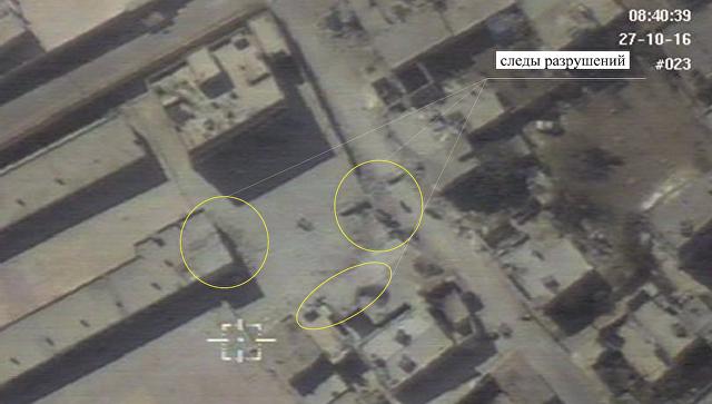Фотография российского беспилотного летательного аппарата в населенном пункте Хасс в сирийской провинции Идлиб