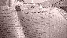 Образцовая беспощадность репрессий в СССР 20-30-х годов ХХ века