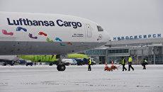 Lufthansa в России. Архивное фото