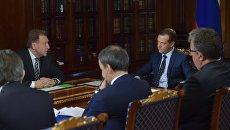 Председатель правительства РФ Дмитрий Медведев проводит совещание с вице-премьерами РФ. 31 октября 2016