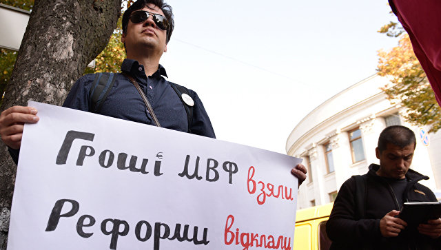 Участники акции против коррупции у здания Верховной рады в Киеве