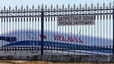 Самолет авиакомпании Белавиа в национальном аэропорту Минск.