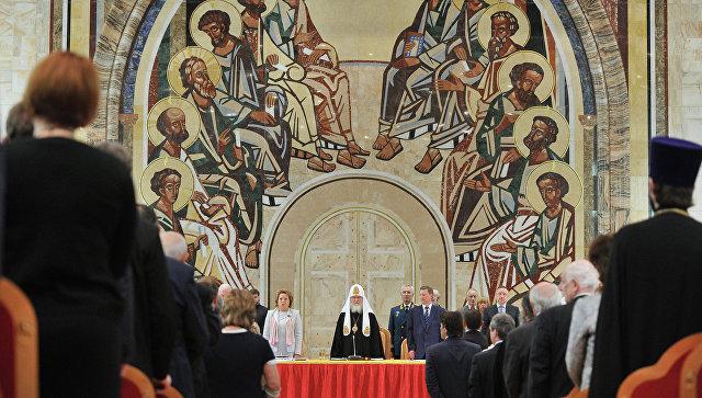 Всемирный русский собор. Архивное фото