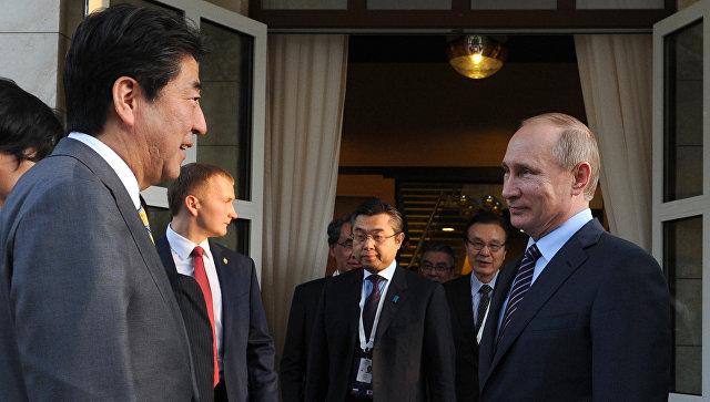 Встреча президента РФ В. Путина с премьер-министром Японии Синдзо Абэ. Архивное фото