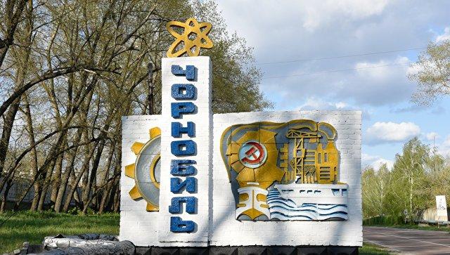 Нехуже «Игры престолов»: канал НВО снимет сериал про взрыв Чернобыльской АЭС