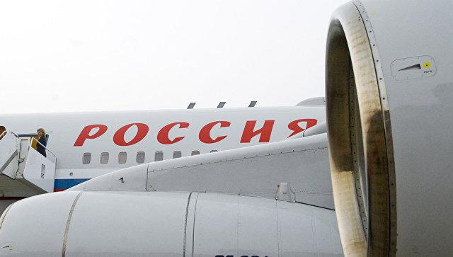 МИД: Задержка вылета рейса из Мексики не связана с гражданами Армении