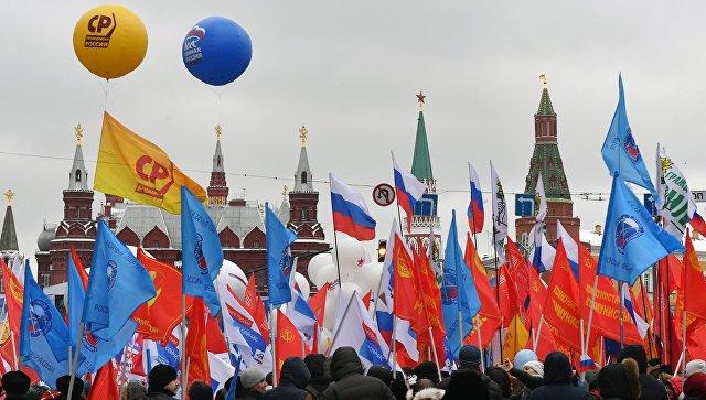 Нашествие вДень народного единства пришли 80 тыс. человек— милиция