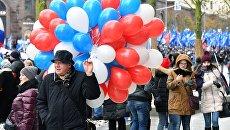 Митинг-концерт Мы едины! в Москве. Архивное фото
