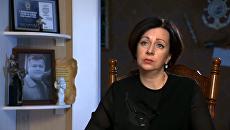 Вдова пилота Пешкова о предстоящей встрече с главой МИД Турции