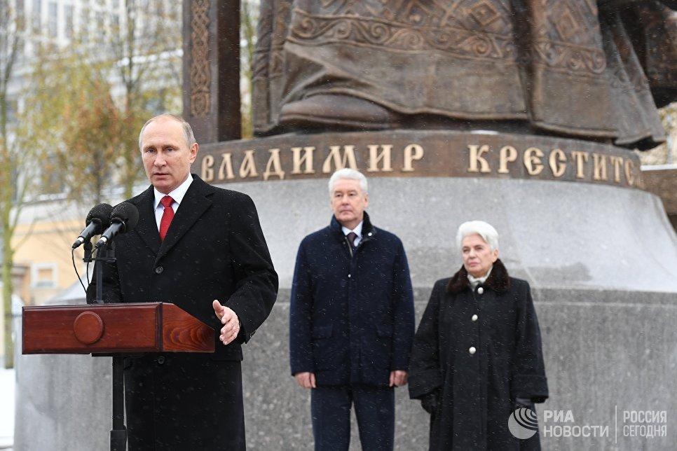 Владимир Путин выступает на церемонии открытия памятника князю Владимиру в Москве