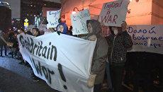 Англия - это война – митинг у посольства Великобритании прошел в Москве
