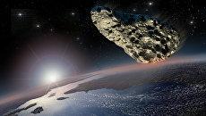 Астероид над Землей. Архив