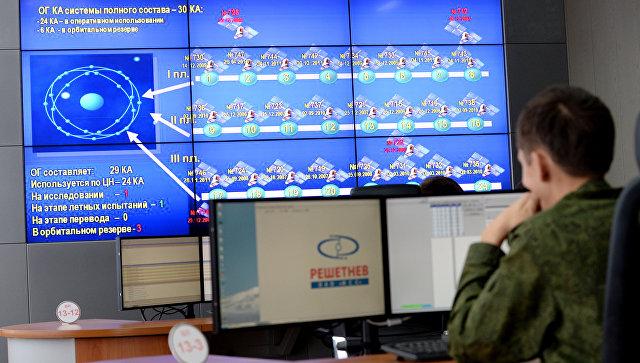 Тридцать российских портов оборудуют системами ГЛОНАСС, заявил Рогозин