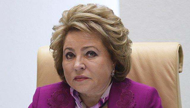 Валентина Матвиенко на парламентских слушаниях по проекту федерального бюджета в Совете Федерации