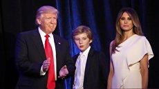 Дональд Трамп, сын Баррон и жена Мелания
