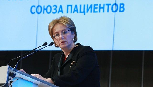 Министр здравоохранения РФ Вероника Скворцова выступает на VII Всероссийском конгрессе пациентов в международном мультимедийном пресс-центре МИА Россия сегодня. 9 ноября 2016
