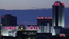 Отель и казино Trump Plaza в Атлантик-Сити. Архивное фото