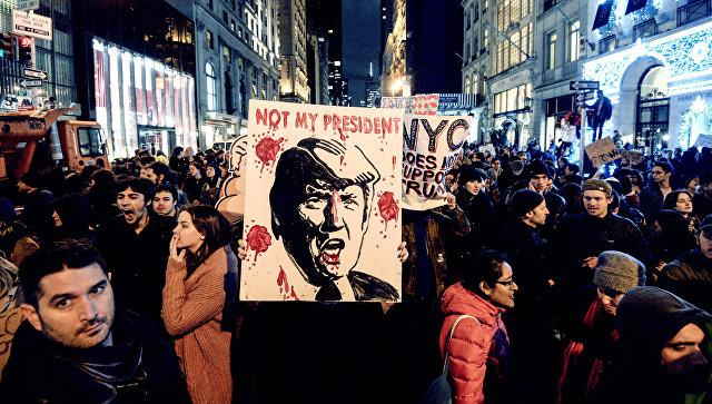 Акция протеста против избрания Дональда Трампа. Архивное фото
