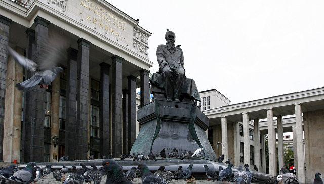 Российская государственная библиотека РГБ РИА Новости   государственная библиотека Российская государственная библиотека