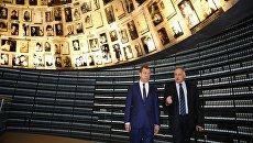 Дмитрий Медведев во время посещения комплекса Яд ва-Шем в Иерусалиме. Архивное фото