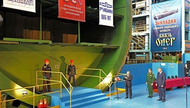 ВСеверодвинске наСевмаше прошла первые тестирования подводная лодка «Князь Олег»
