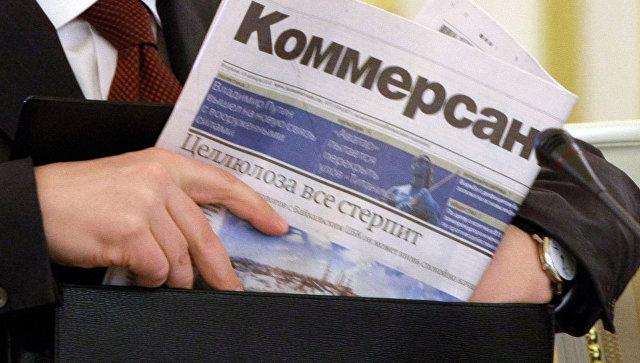 Коммерсант FM - kommersant.ru