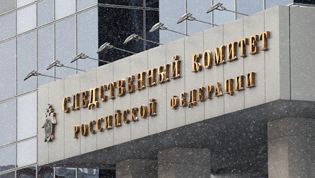 СК установил личность женщины, совершившей самоподрыв в Грозном