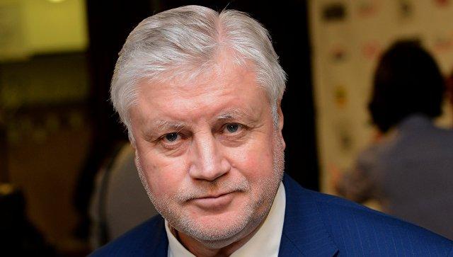 Сергей Миронов, архивное фото