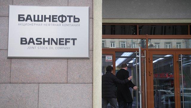 Ростехнадзор потребовал дисквалификации вотношении должностных лиц «Башнефти»