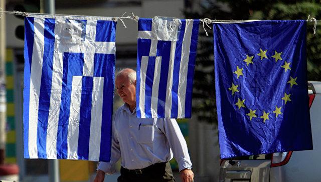 Еврокомиссия признала ошибки при оказании финпомощи Греции