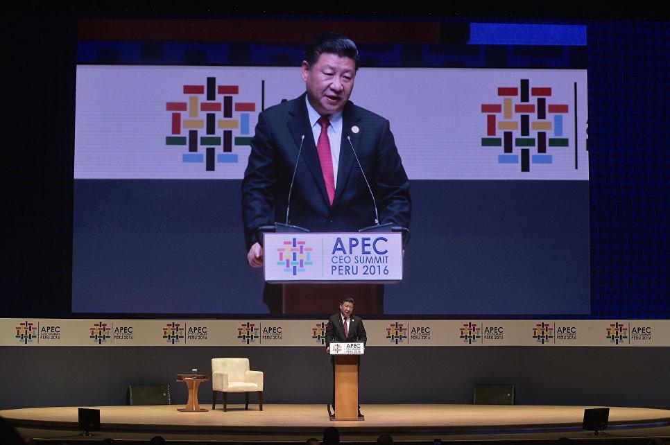 Председатель КНР Си Цзиньпин на саммите Атэс в Лиме