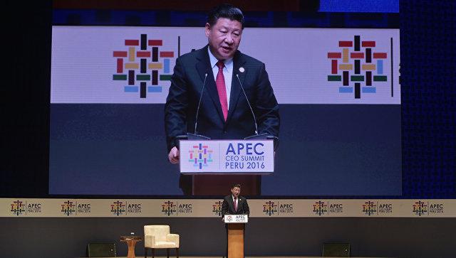 Барак Обама призвал КНР провести экономические реформы