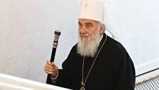 Патриарх Сербский Ириней. Архивное фото