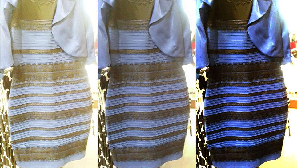 Что за прикол с платьем золотым