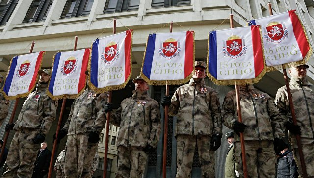 Бойцы Народного ополчения Крыма. Архивное фото